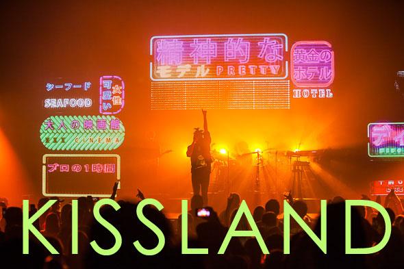 Kissland2